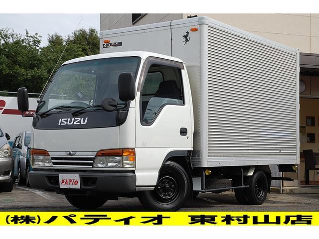 いすゞ アルミバン 積載1.5t ダブルタイヤ バックカメラ