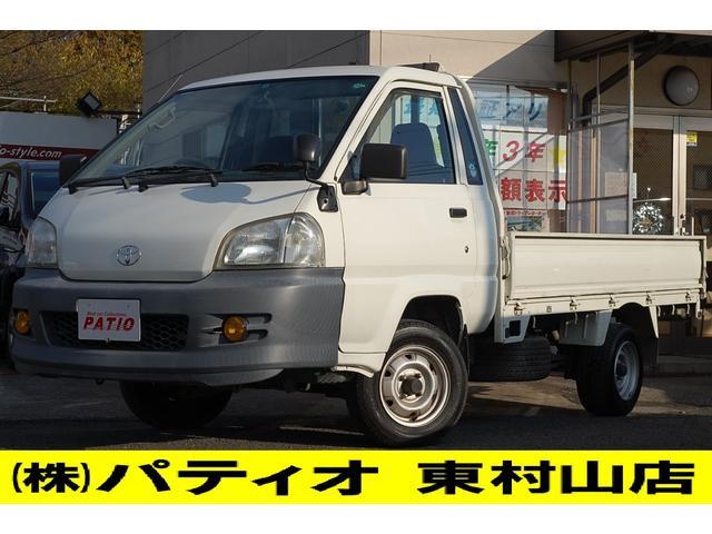 トヨタ ロングSシングルジャストローDX 三方開 積載1t