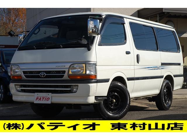 トヨタ スーパーGL ETC エアバック ABS 積載1.25t