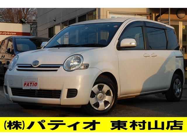 トヨタ Xリミテッド ナビ バックカメラ 電動スライド キーレス