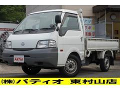 バネットトラックスーパーローDX 積載0.85t シングルタイヤ ETC