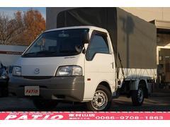 ボンゴトラックDXワイドローロング シングルタイヤ 積載0.9t
