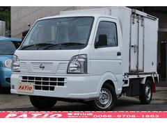 NT100クリッパートラック冷蔵冷凍車 −25度設定 5速MT エアバック 記録簿