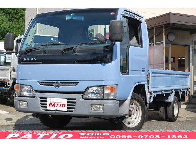 「日産」「アトラストラック」「トラック」「東京都」の中古車