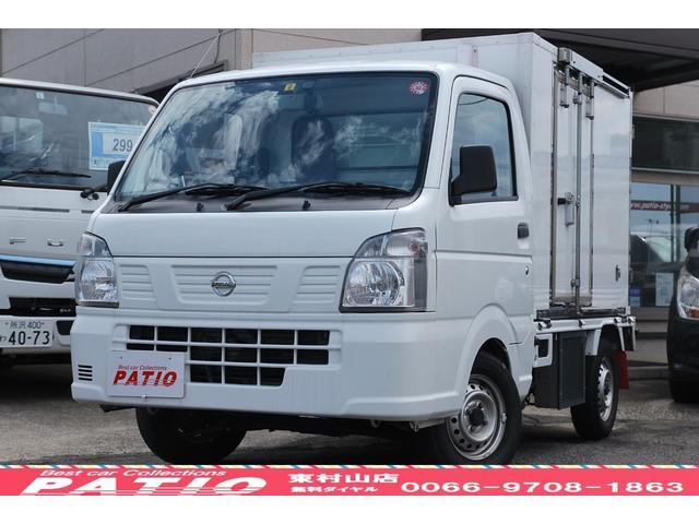日産 冷蔵冷凍車 -25℃設定 日章冷凍製 5速MT 記録簿