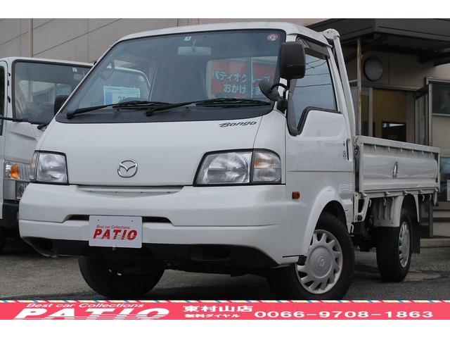 マツダ ボンゴトラック ロングワイドローGL シングルタイヤ 積載1.15t