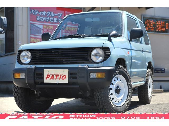 三菱 パジェロミニ XR-II アイスブルー全塗装済 4WD エアバック 新品マッドタイヤ 丸目 カスタム