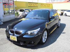BMW530i Mスポーツパッケージ サンルーフ 電動本革シート
