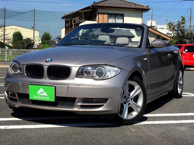 BMW 120i カブリオレ レザー・シートヒーター・ETC