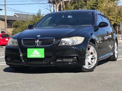 BMW320i Mスポーツパッケージ HDDナビ 17inアルミ