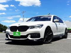 BMW740LiMスポ・VORSTEINER・エアロ・社外グリル