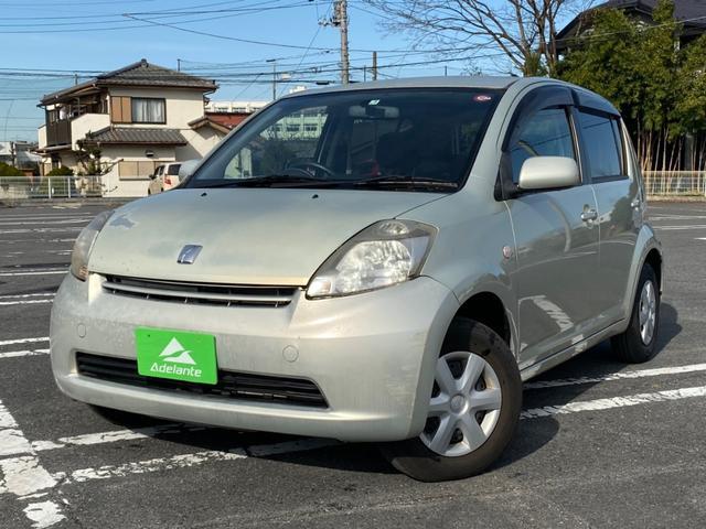 トヨタ X アドバンスドエディション ナビ・バックカメラ・キーレス