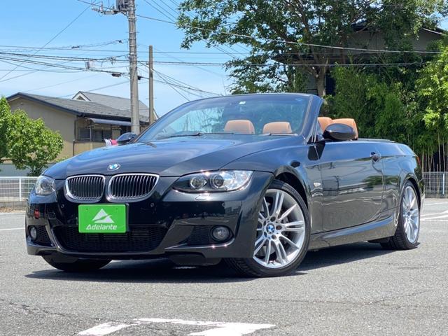 BMW 3シリーズ 335iカブリオレ Mスポーツパッケージ 後期型・純正HDDナビ・レザーシート・18inアルミ・ETC・HIDヘッドライト・フォグランプ・スマートキー・プッシュスタート