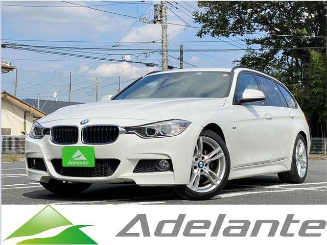 BMW 3シリーズ 320dブルーパフォーマンス ツーリング Mスポーツ Mスポーツ・HDDナビ・バックカメラ・ETC・スマートキー・プッシュスタート・18インチアルミ・HIDヘッドライト・パワーバックドア・パワーシート・フォグランプ