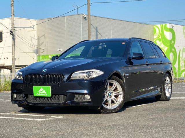 BMW 5シリーズ 523dブルーパフォーマンス ツーリングMスポーツP ブラックレザーシート・HDDナビ・地デジTV・バックカメラ・スマートキー・プッシュスタート・パワーバックドア・ETC・アイドリングストップ・HIDヘッドライト・フォグランプ・18インチアルミ