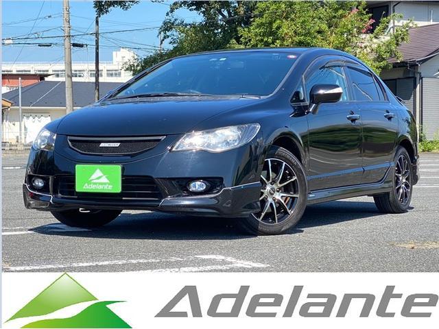 ホンダ 2.0GL バックカメラ・ETC・HID・フォグランプ・キーレス・16インチアルミホイール・DVDナビ・ユーザー買取車・
