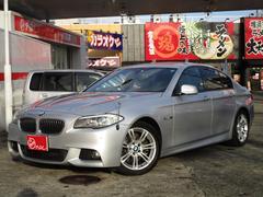 BMW523i Mスポーツパッケージ ナビBカメラ Sキー HID