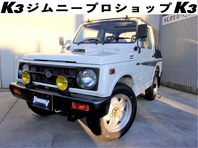 スズキ CC 最終5型ホロ オリジナル A/C