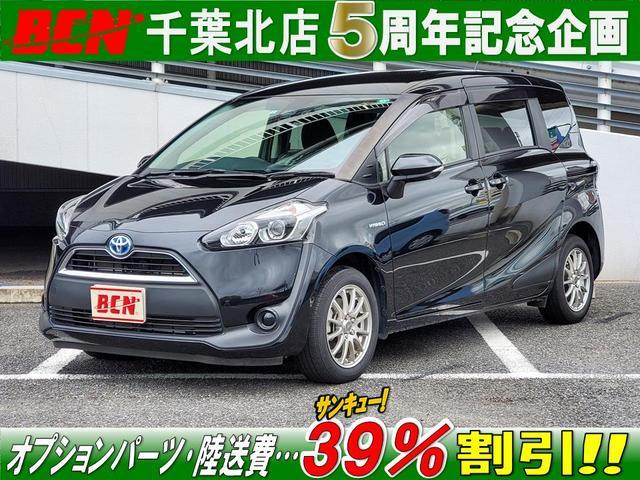 トヨタ ハイブリッドG ナビ/TV 12.1型フリップダウンモニター