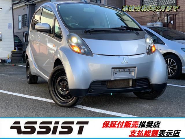 三菱 アイ ファーストアニバーサリーエディション LEDカスタム車 ETC ナビ スマートキー スペアキー