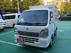 キャリイトラックKCスペシャル −5℃冷凍 冷蔵車 届出済未使用車
