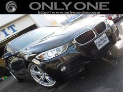 BMWアクティブハイブリッド3 Mスポーツ イノベーションPKG