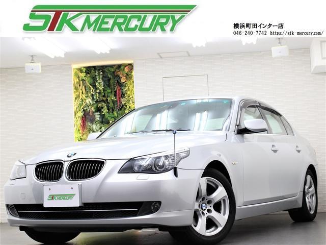 BMW 5シリーズ 525iハイラインパッケージ 後期 黒革 ショートカットキー付純正HDDナビ ETC D記録簿8枚 シートヒーター Bluetooth 純正ミラーETC HIDライト 純正17AW クルコン AUX 電シート 電ミラー 電シフト