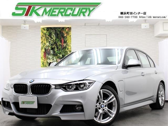 BMW 3シリーズ 330e Mスポーツアイパフォーマンス シートヒーター インテリジェントセ-フティ 前後センサ- ACC 禁煙 純ナビ パドルシフト LEDライト Mスポ専用18AW 衝突ブレーキ 車線逸脱警告 Mサーバー Bluetooth DVD再生