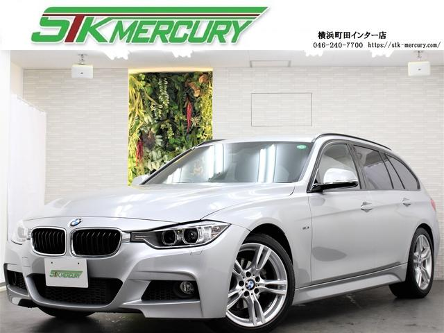 BMW 320iツーリング Mスポーツ 黒革 毎年D整備 パドルシフト シートヒーター 電動リアゲート 純正HDDナビ Mサーバー DVD再生 バックカメラ Bluetooth Mスポ専用18インチホイール 1オーナー 禁煙 純ミラーETC