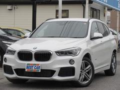 BMW X1xドライブ20i Mスポーツ4WD 現行モデル 本革 ナビ
