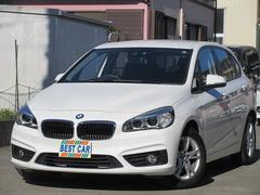 BMW218iアクティブツアラー コンフォートPKG プラスPKG