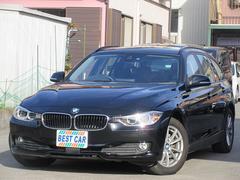 BMW320dツーリング BP 純正ナビ Bカメラ アルミ ETC