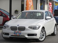 BMW116iファッショニスタ 本革 純正ナビ Bカメラ アルミ