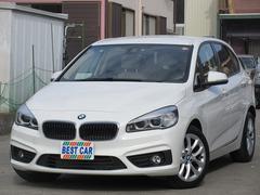 BMW218iアクティブT S−EDファッショニスタ 革 ナビTV