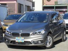 BMW218dアクティブツアラーラグジュアリー 本革 純正ナビ