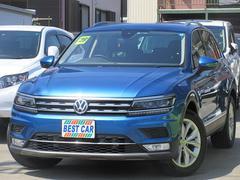 VW ティグアンTSI ハイライン 現行モデル