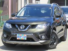 エクストレイルXハイブリッドブラックエクストリーマX Eブレーキ 4WD