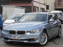 BMW320d ラグジュアリー 本革 サンルーフ 純正ナビ Bモニ