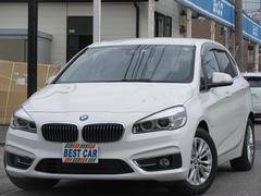 BMW218dアクティブツアラーラグジュアリー 本革 純正ナビTV