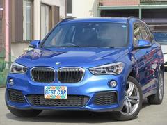 BMW X1xDrive 18d Mスポーツ 本革 サンルーフ 純正ナビ