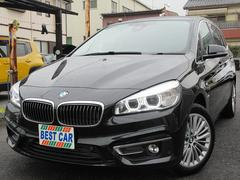 BMW218dグランツアラーラグジュアリー 本革 ツインモニター