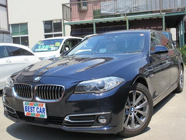 BMW 523iラグジュアリー 本革 純正ナビTV Bカメラ ETC