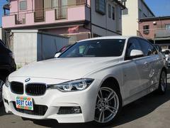 BMW320d Mスポーツ ディーゼル 純正ナビ Bカメラ ETC