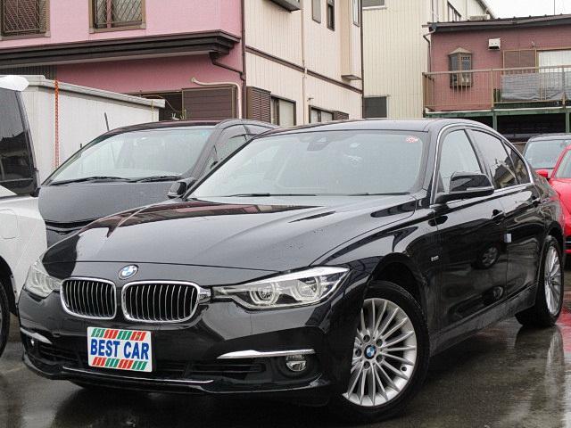 BMW BMW 318i ラグジュアリー 本革 純正ナビ Bカメラ LED