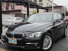 BMW320iツーリング ラグジュアリー 本革シート 純正ナビTV