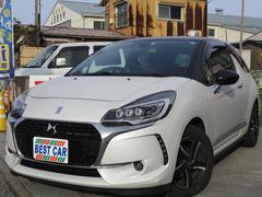 シトロエン DS3ジバンシイ ル メイクアップ 特別限定車 本革 ナビTV