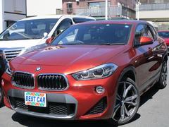 BMW X2sDrive18i MスポーツX サンR 純正ナビ Bカメラ