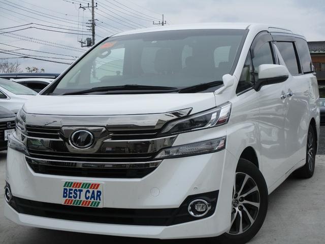 トヨタ 3.5VL 本革シート ツインマルチ エグゼクティブシート