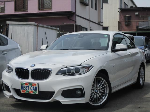 BMW 220iクーペ Mスポーツ 純正ナビ バックカメラ ETC スマートキー DVD再生 ミュージックサーバー HIDヘッドライト ワンオーナー