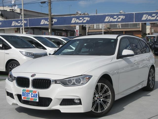BMW 320dツーリング Mスポーツ フルセグ純正ナビTV バックモニター Cセンサー ドライブレコーダー ETC スマートキー HID 純正AW 新車記録簿